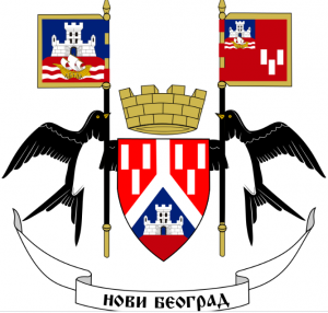 Novi Beograd Grb